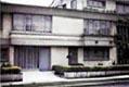 43- Bogota, Colombie : 1967-1996
